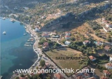 Sea Viewed Plot of Land For Sale